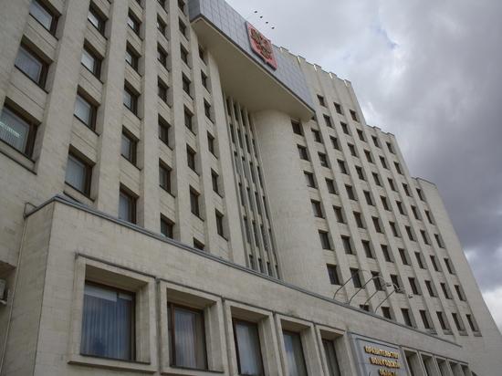 На Вологодчине планируется увеличить расходы за счет остатков бюджетных средств