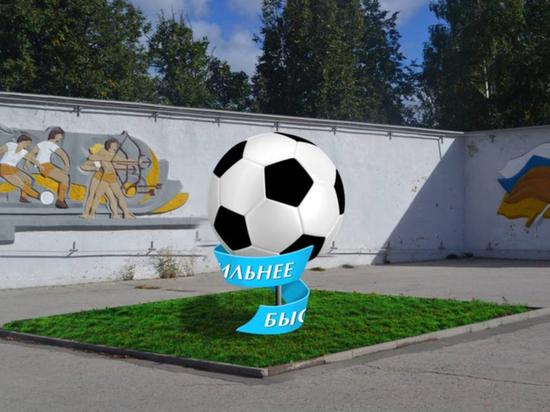 Чебоксарские клумбы нового сезона  украсят мячами и Забивакой