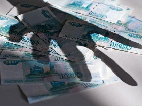 В Переволоцком районе из бюджета были похищены около 2 миллионов рублей