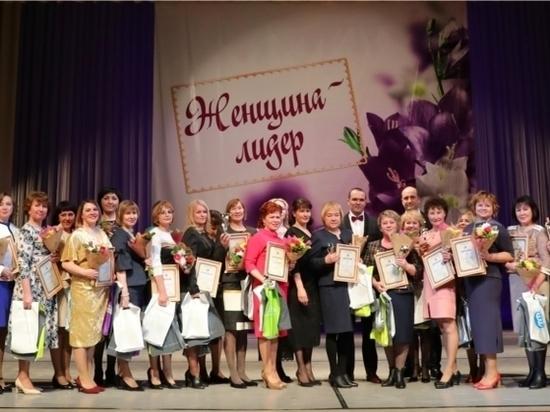В Чебоксарах подвели итоги конкурса «Женщина-лидер»