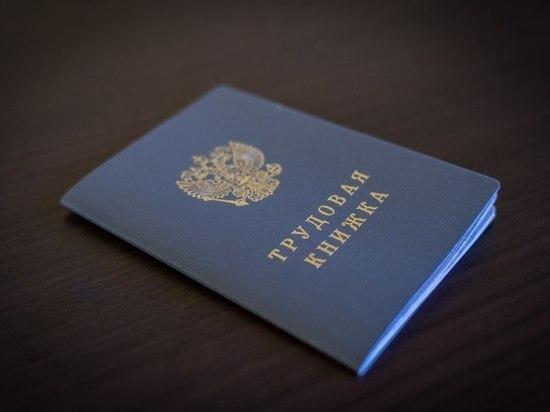 В Муезерском районе работодателя наказали за трудовую книжку