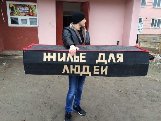 Корнильеву предложили пожить в доме с ремонтом в 39 млн рублей