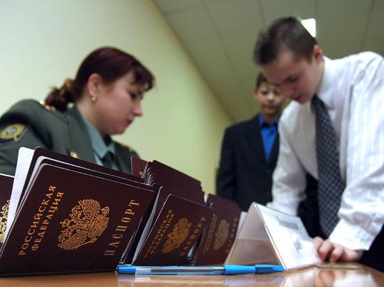 Паспорт за один день предложили оформить костромичам