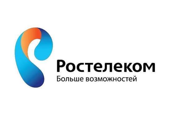 «Ростелеком» представил облачное решение для защиты веб-ресурсов