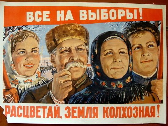 Архангельский Дом молодёжи заманивает на выборы подарками и билетами на «Айову»