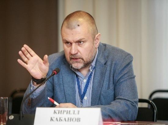 Костромская область возглавила рейтинг регионов с наименьшим уровнем коррупции