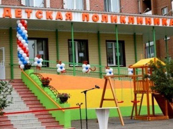 Детские поликлиники в Костромской области будут строить на первых этажах новых зданий