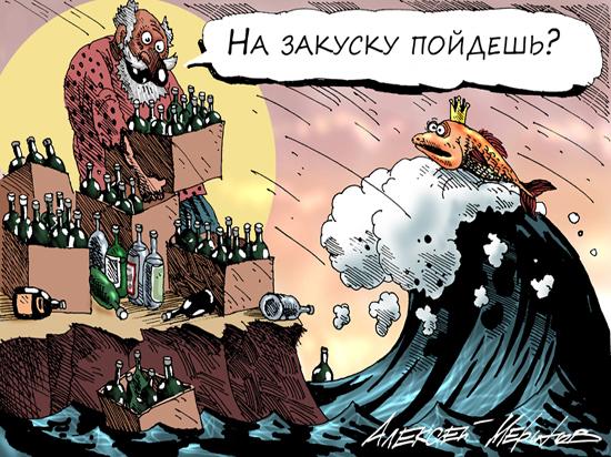 Как России быстро и безболезненно завоевать мир: секреты гастрономического туризма