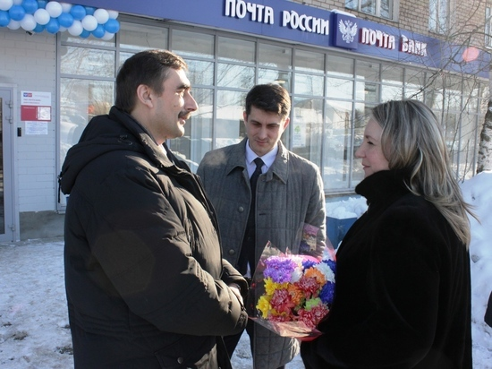 В Ярославской области открылось первое отделение почтовой связи нового формата