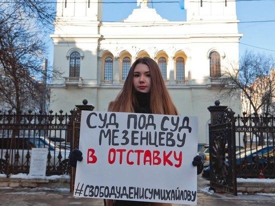 Петербургские активисты поддержали координатора штаба Навального