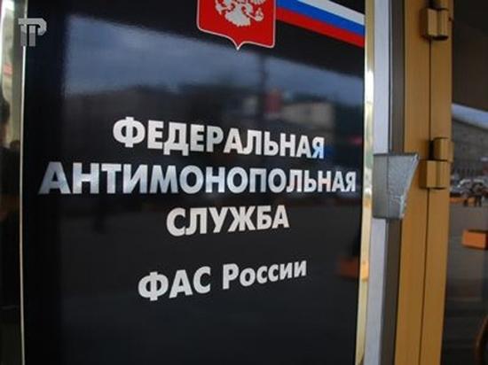 Оренбургское УФАС предупредило Росгосстрах о прекращении недобросовестной конкуренции