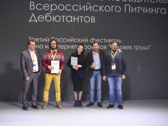 Документальный фильм из Карелии победил на Всероссийском фестивале