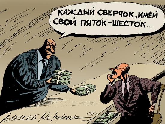 66 миллиардов рублей взяли жители Тверской области в кредит