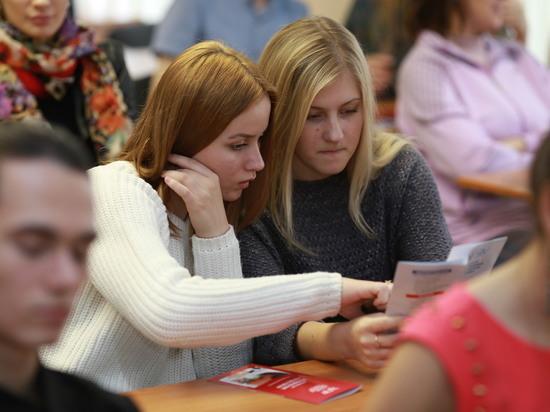 В оренбургских вузах сократилось число бюджетных мест
