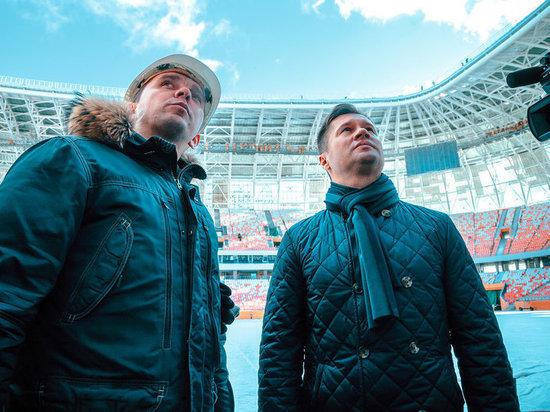 Алексей Немов проинспектировал стадион в Саранске за 100 дней до начала ЧМ-2018