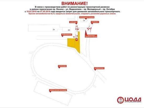 Движение транспорта в районе площади Киселева ограничат