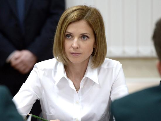 Поклонская напомнила Собчак о поездке в Крым «без соизволения» Киева