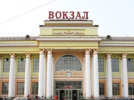 На железнодорожном вокзале Екатеринбурга готовят сюрпризы для пассажирок