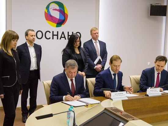 Калужская фармкомпания заключила крупнейший специнвестконтракт на 3 млрд рублей