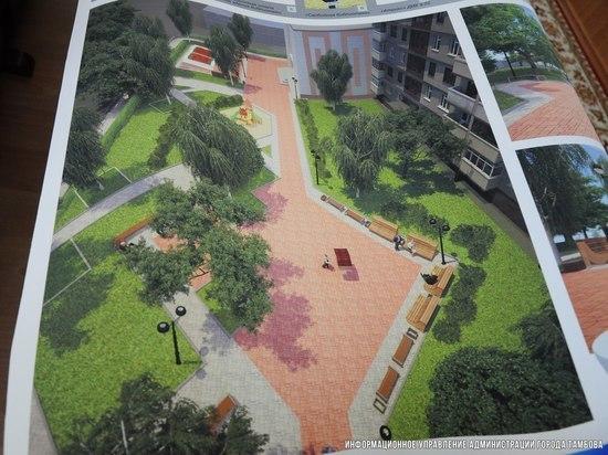 В Тамбове утвердили дизайн-проекты будущих парков