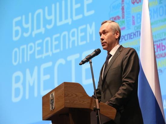 В Новосибирской области разрабатывают стратегию развития до 2030 года