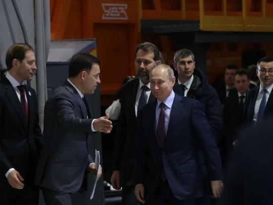 Путин высоко оценил заявку Екатеринбурга на право проведения ЭКСПО-2025