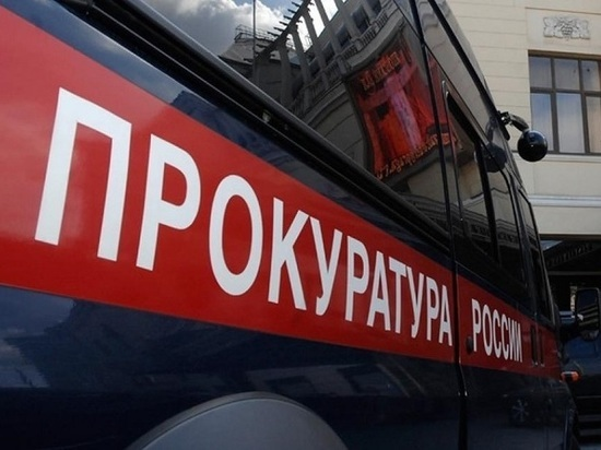 Прокуратура в Мордовии добилась закрытия сайтов, через которые продавались дипломы