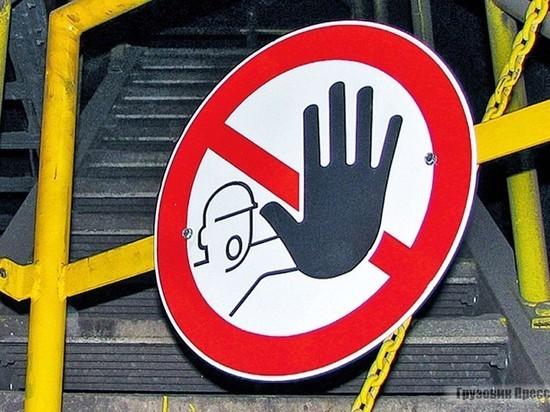 В Оренбуржье на производствах ежегодно гибнут десятки людей