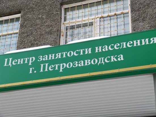 Более 4 тысяч безработных жителей Карелии попробовали начать свое дело