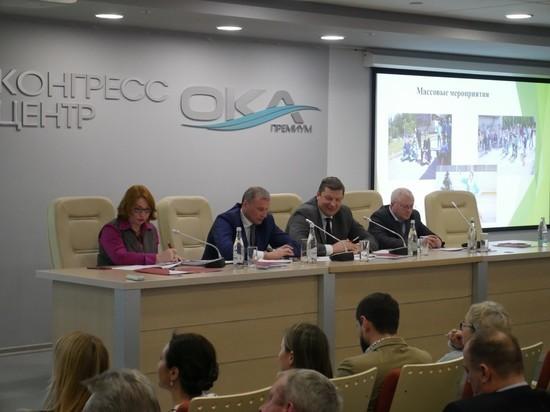Итоги спортивного года подвели в Нижегородской области
