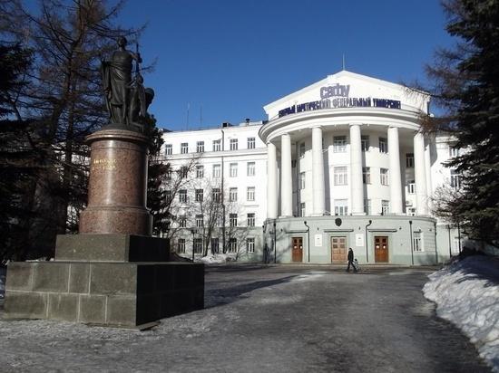 САФУ устроит в Архангельске день открытых дверей