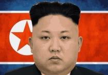 Северокорейский лидер Ким Чен Ын передал письмо президенту США Дональду Трампу с предложением лично встретиться