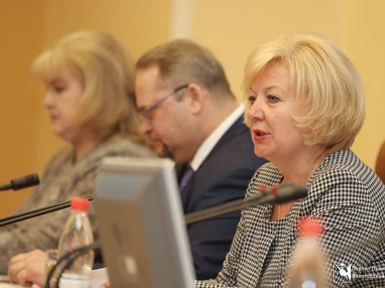 В Вологодской области успешно реализуются программы по повышению зарплат бюджетникам