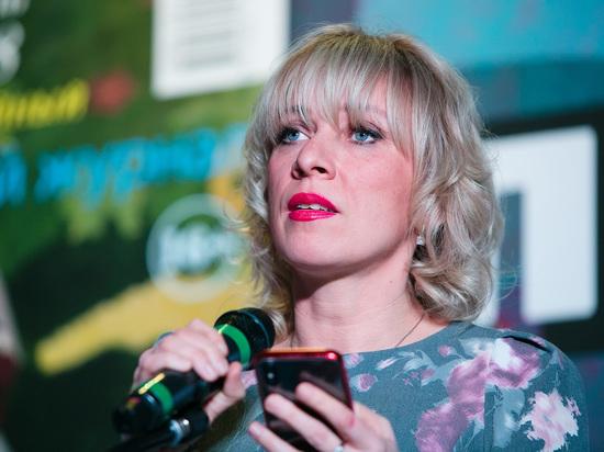 Захарова рассказала, как защищала свою честь от Слуцкого