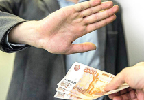 В России идет успешная борьба с коррупцией