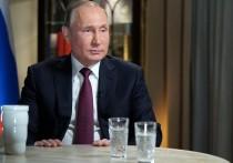 Путин рассказал, из-за чего затонула подлодка