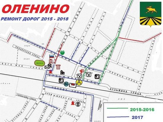 Дороги в Оленино Тверской области приведут в нормативное состояние