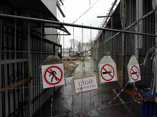 Ликвидация: на Центральном рынке закрыли промтоварные ряды