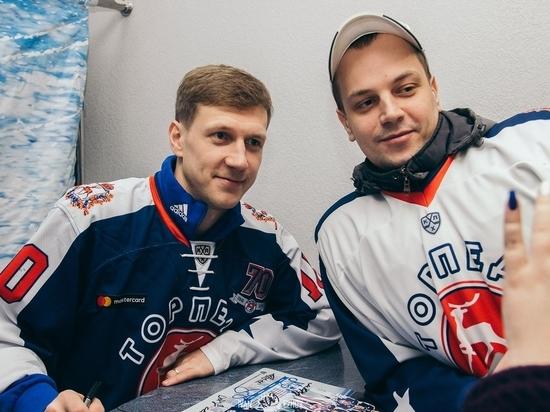 Хоккеисты нижегородского «Торпедо» проведут автограф-сессию