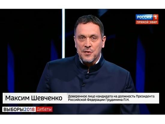 Максим Шевченко: «В Астрахани мать пятерых детей живет на 10 тысяч рублей»