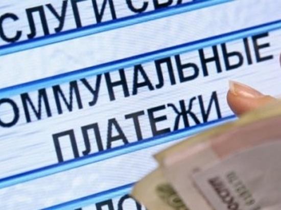 В Тюльгане коммунальщики необоснованно выставляли жильцам дополнительные счета