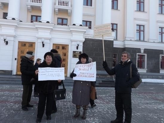 Жители Большого Уссурийского просят инфраструктуру и свои квартиры