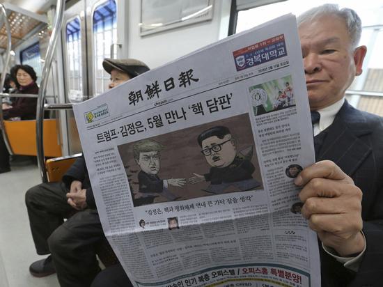 Китайские эксперты: кто выиграет от переговоров Трампа и Кима
