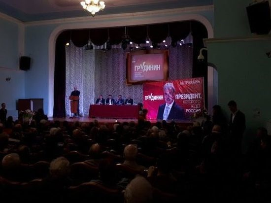 Максим Шевченко, пребывая в Астрахани, назвал
