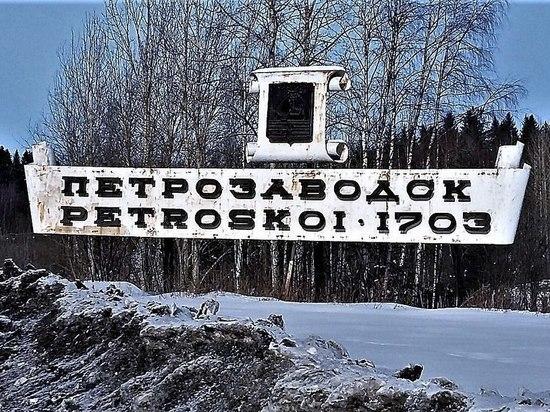 Артур Парфенчиков прокомментировал законопроект о столичном статусе Петрозаводска