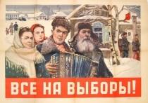 Эксперты выдают унылые прогнозы по явке на выборы в Архангельской области 53da9005d0b