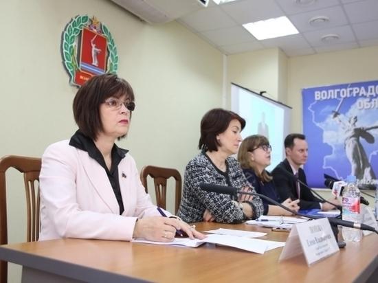 Члены волгоградской ОП обсудили послание президента