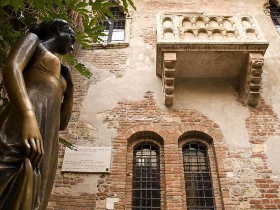 ИКЦ обещает доставить письма калужан для Джульетты в Верону