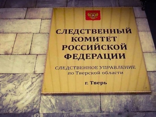 Следователи и сосульки: в Твери изымают документы из офисов управляющих компаний