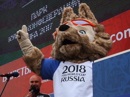 Продажи билетов на ЧМ-2018 на сайте FIFA возобновились